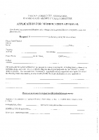 Application-for-Modification-Approval-Form(1)